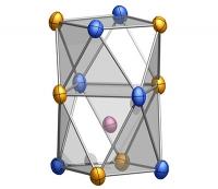 Forschungsgruppe fängt Atom in der Käfigecke