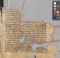 Bislang unbekannter mythologischer Text der Antike entdeckt