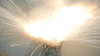 Akku-Explosion in der Hosentasche